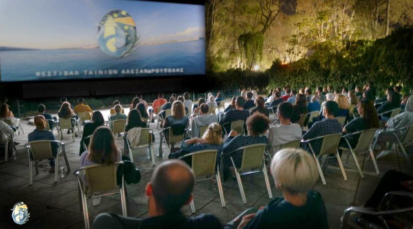 AXD Short Film Festival: Ο νέος κινηματογραφικός θεσμός της Αλεξανδρούπολης