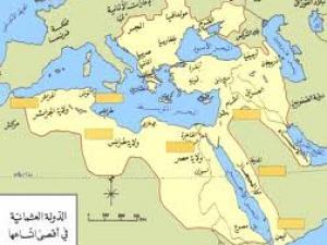 مناطق الدولة العثمانية