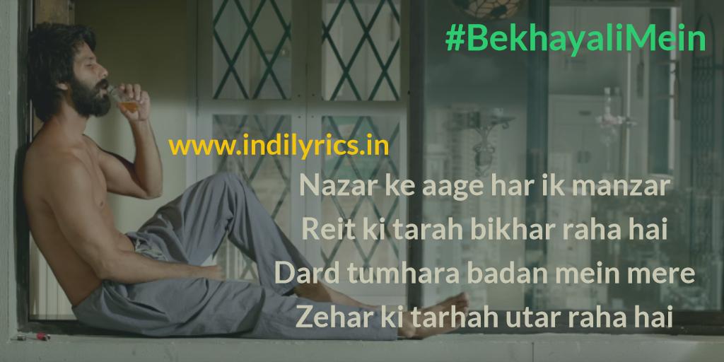 Bekhayali Mein Kabir Singh Full Song Lyrics With English