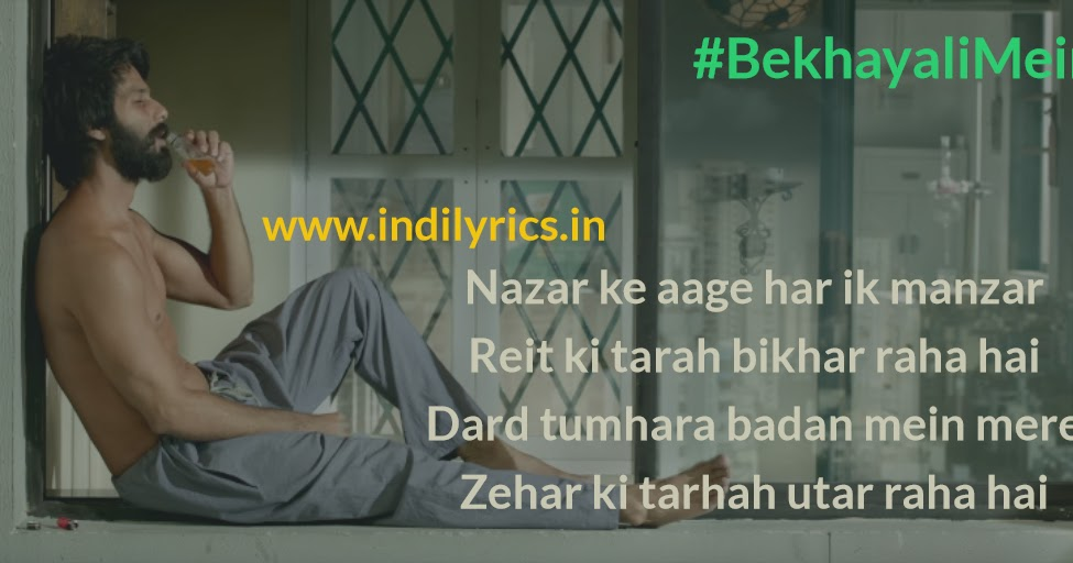 Bekhayali Mein Kabir Singh Full Song Lyrics With English