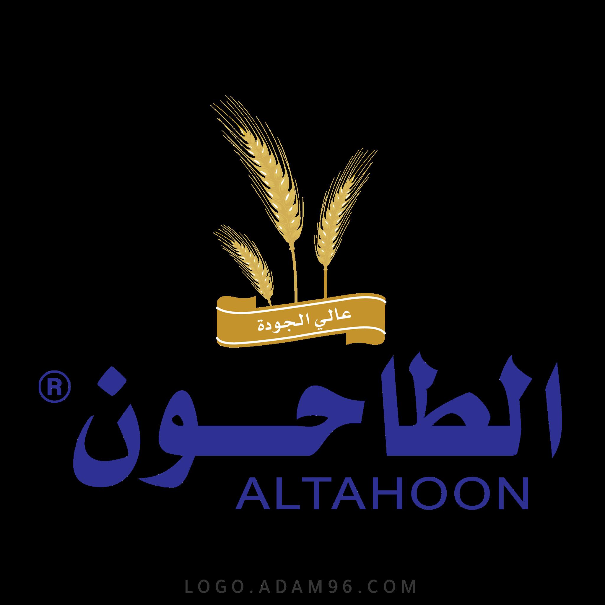 تحميل شعار شركة الطاحون لوجو عالي الجودة PNG