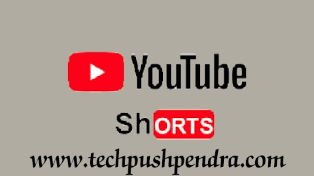 What is YouTube short app how to download new