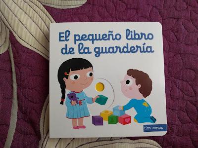 el-pequeno-libro-de-la-guarderia-1