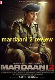 Mardaani 2 review! मर्दानी 2 समीक्षा!mardaani 2 sameeksha