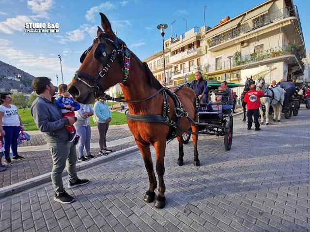 """Ξεκίνησαν οι εκδηλώσεις για την 17η Ιππική Συνάντηση """"Διομήδεια 2019"""" στο Άργος"""