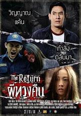 ผีทวงคืน The Return (2014)