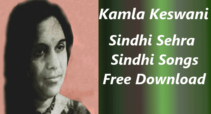 Kamla Keswani - Best Sindhi Laada Songs Free Download