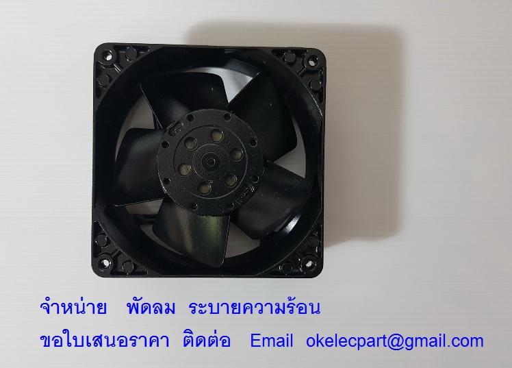 Ebmpapst m4q045-bd01-e3 Ventilateur