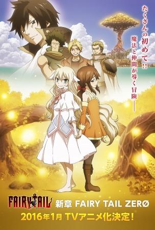 Fairy Tail (2014) Eps 176-270 [Batch] Subtitle Indonesia