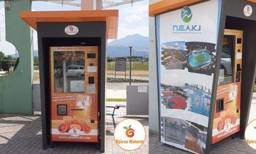 Με στόχο την στήριξη των τοπικών προϊόντων της Ηπείρου και την προώθηση του φυσικού τρόπου ζωής και άθλησης, ξεκίνησε τη λειτουργία του στο χώρο του Πανηπειρωτικού Αθλητικού Κέντρου το πρώτο ΑΤΜ Φυσικού Χυμού Πορτοκαλιού!