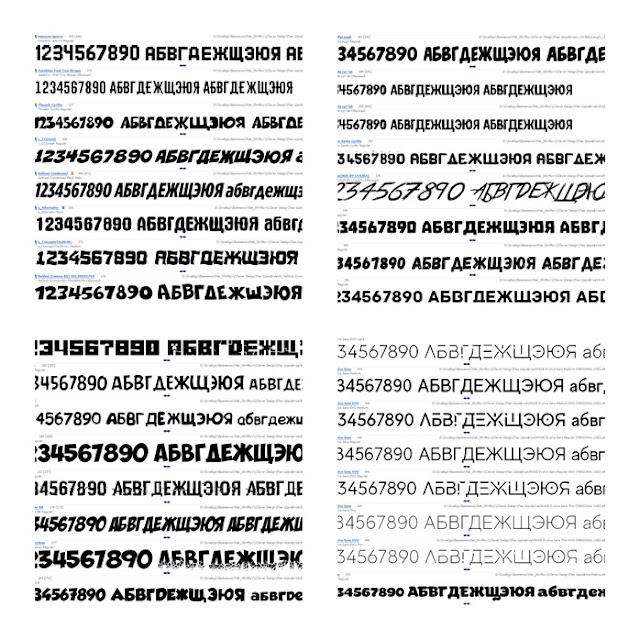 Подборка шрифтов (кириллица)