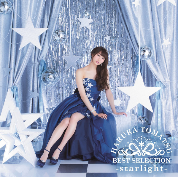 [Album] 戸松 遥 – 戸松遥 BEST SELECTION -starlight- (2016.06.15/MP3/RAR)