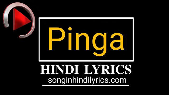 Pinga Lyrics – Bajirao Mastani