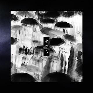Download [Single] Memai SIREN – Yuudachi [MP3/320K/ZIP] | 2nd Ending Song Karakuri Circus