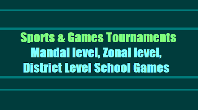 Sports Games TOurnaments, Mandal, Zonal, District Level School Games in Mahabubabad District