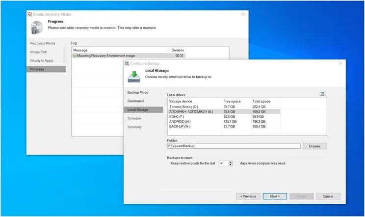 Veeam Endpoint :  Δημιουργήσετε αντίγραφα ασφαλείας του υπολογιστή σας