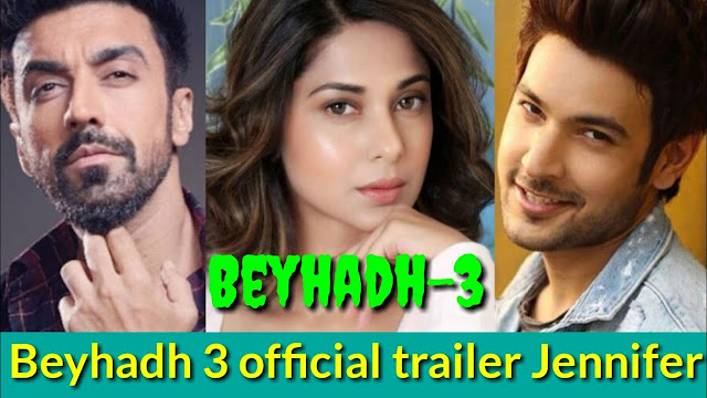 Beyhadh 3 : Shivin Narang and Jennifer Winget returns with Beyhadh 3