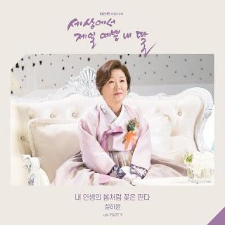 [Single] Seol HaYoon – Mother of Mine OST Part.9 full album zip rar 320kbps
