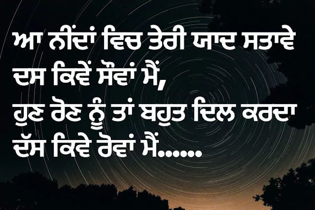 love sad shayri with image