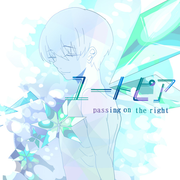 [Album] Passing on the Right – ユートピア (2016.03.23/MP3/RAR)