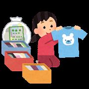 服の整理のイラスト(子供)