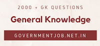 2000 GK MCQ Question Book PDF Free Download