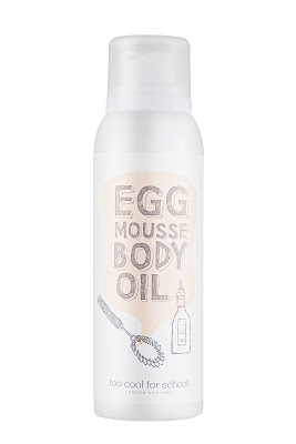 egg sephora