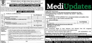 Teaching Jobs at GC University Faisalabad - 2021