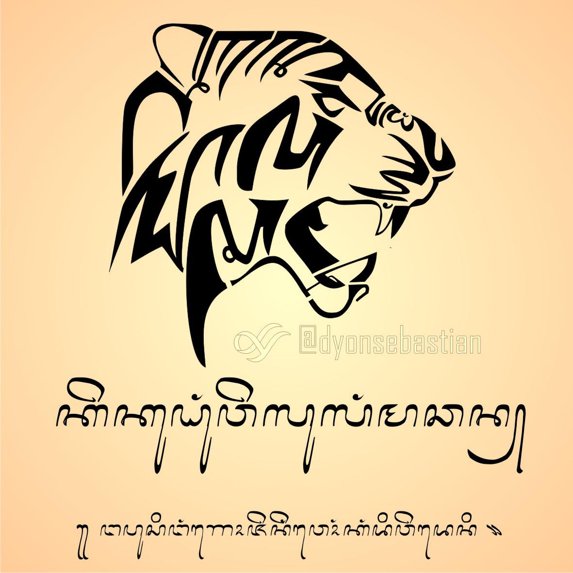 Gambar Kaligrafi Bahasa Jawa Beserta Artinya Nusagates