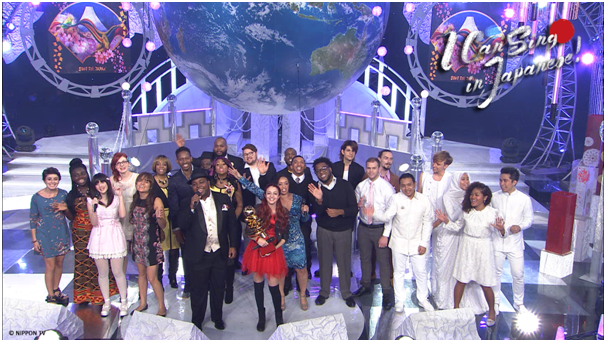 GEM meluncurkan ajang pencarian bakat menyanyi se-Asia untuk I Can Sing in Japanese!