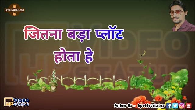 Jitana Bada Plot   Best Motivation Status Video    Motivation Quotes In Hindi Video   Instagram Reel Status