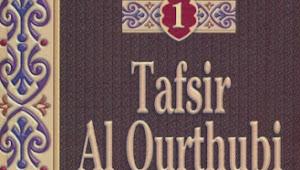 Download Terjemah Tafsir Al-Qurtubi PDF 20 Jilid Lengkap