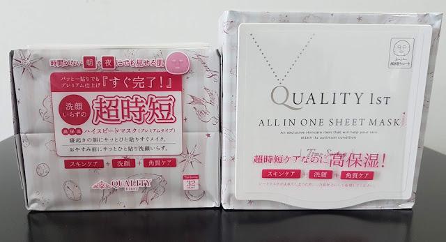 Mặt nạ cấp ẩm Quality 1st all in one - Hàng Nhật