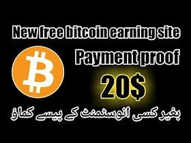 Bitcoin faucet instant payout faucetpay live withdraw proof without investment free btc.