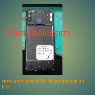 Tecno KC1J Flash File Lcd Fix MT6761 Display ID     : KC1j-H6114BM-P-210105V292