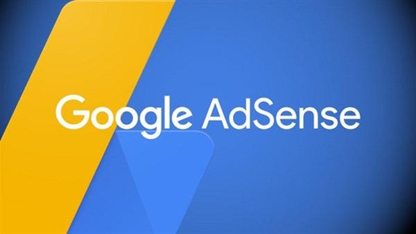 تحديث جديد فى جوجل ادسنس ضد كل العرب - وقف نموذج اثبات ملكية العنوان عن طريق الهوية