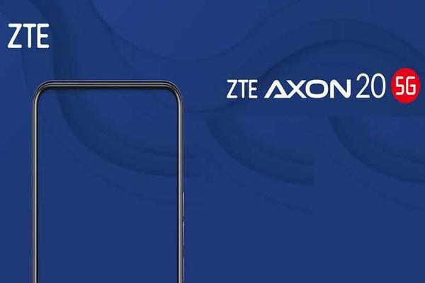 شركة ZTE تستعد للكشف عن أول هاتف بكاميرا مدمجة تحت الشاشة في العالم