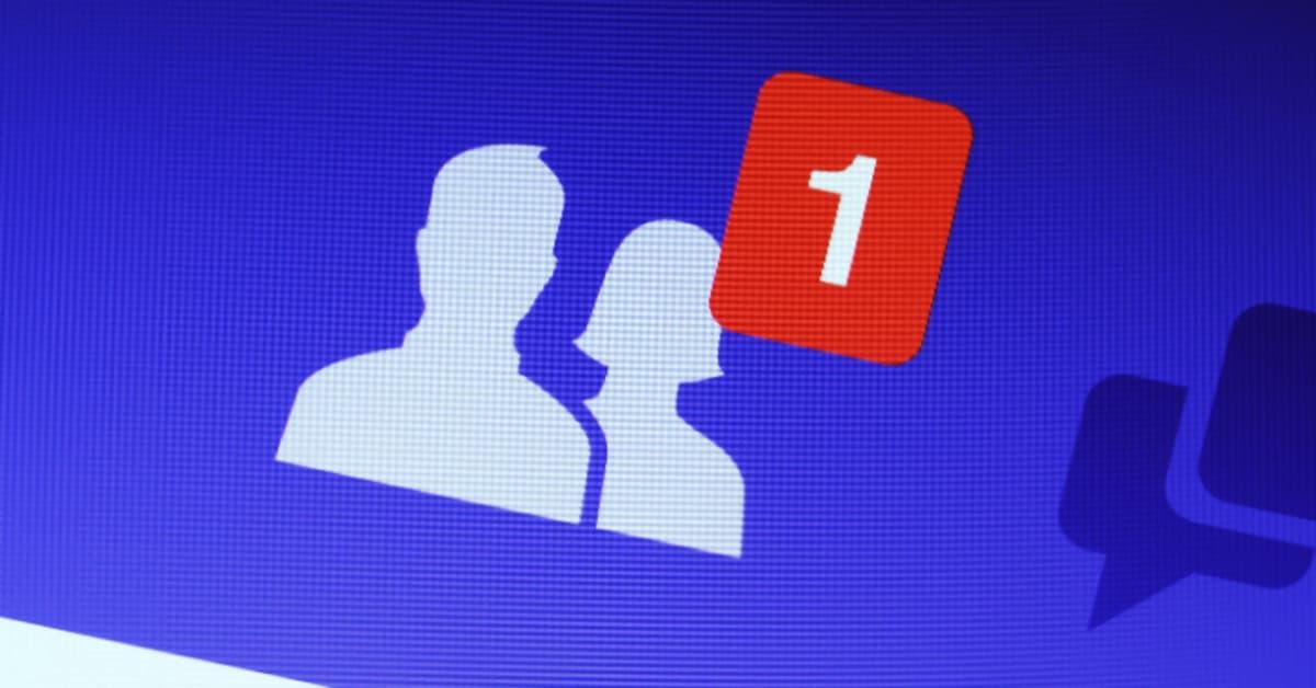 كيفية-منع-طلبات-الصداقة-نهائيا-في-الفيس-بوك