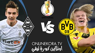 مشاهدة مباراة بوروسيا دورتموند وبوروسيا مونشنغلادباخ بث مباشر اليوم 02-03-2021 في كأس ألمانيا