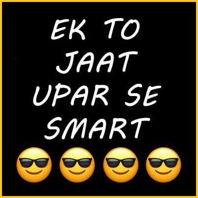 chaudhary status in hindi
