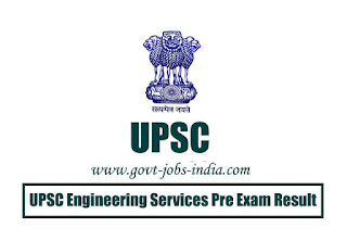 UPSC Engineering Services Pre Exam Result 2020