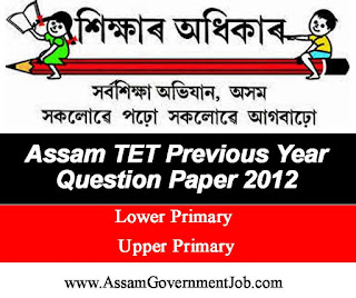 Assam TET Previous Ye Question Paper