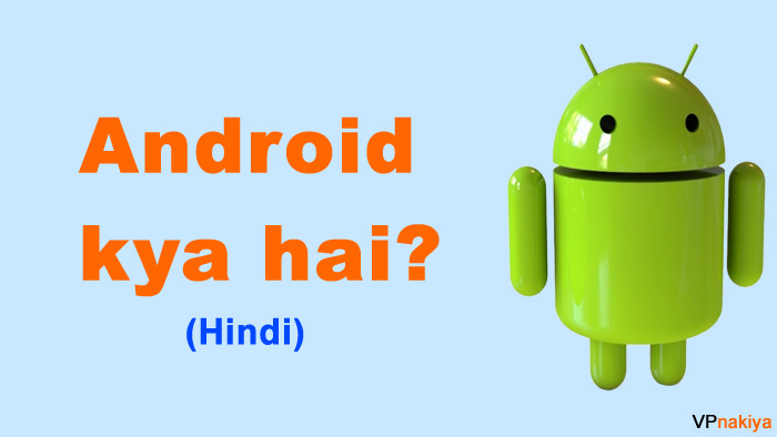 what is android in hindi, android kya hai, android operating system hindi, android mobile hindi