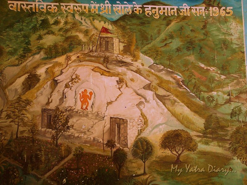 A illustration showcasing Khole Ke Hanumanji Temple, Jaipur, Rajasthan