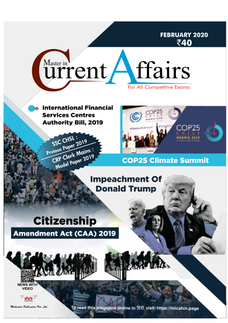 Master In Current Affairs(February 2020) : for all Competitive Exams PDF