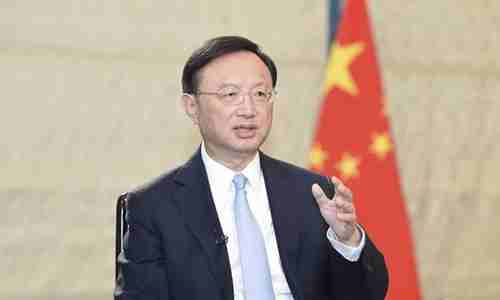 China's Top Diplomat to Visit Russia for Strategic security dialogue: China's foreign ministry