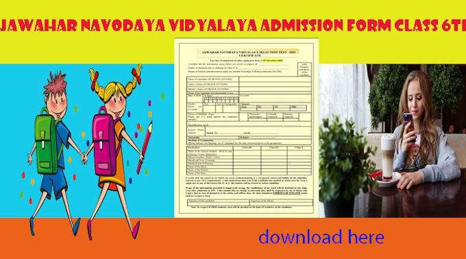 jawahar navodaya vidyalaya online form 2020-21 ,class -6