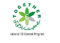 Latest Jobs in Provincial TB Control Program PTP 2021 |  Apply online