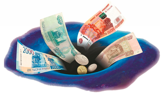 «Дыра» в российском бюджете – 4 триллиона рублей, из-за чего рубль может ослабнуть