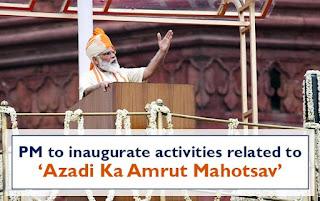 photo  news cradit https://www.narendramodi.in/hi/category/news